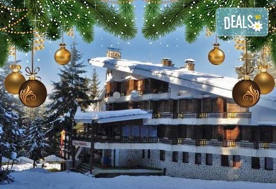 Нова година 2017 в хотел Тофана 2*, Банско! 4 нощувки, 4 закуски и 3 вечери, ползване на сауна, фитнес и релакс зона! - Снимка 1