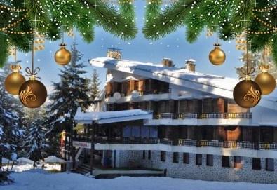 Нова година 2017 в хотел Тофана 2*, Банско! 4 нощувки, 4 закуски и 3 вечери, ползване на сауна, фитнес и релакс зона! - Снимка