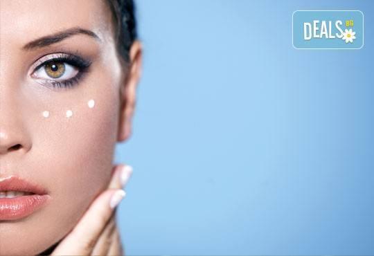 Подмладете кожата си с лифтинг терапия с ултразвук на околоочен контур или на цяло лице с хиалурон или диналифт от NSB Beauty Center! - Снимка 1