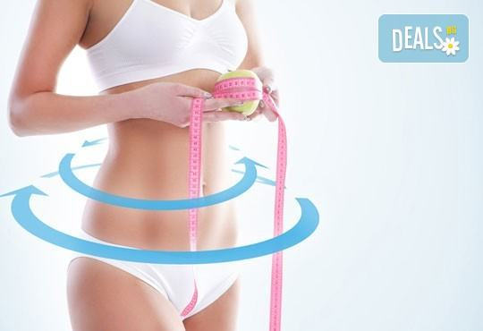 Липолазер на зона по избор - неинвазивна лазерна липосукция за отслабване и оформяне на тялото от Sin Style - Снимка 1