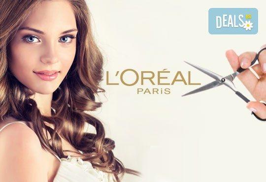 Подстригване + подхранваща терапия с маска на L'Oreal и FarmaVita в Студио за красота SUNCHITA - Снимка 1