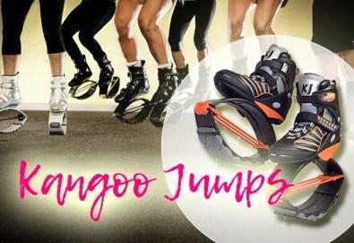 Забавление и спорт в едно! 3 посещения на тренировки по Kangoo Jumps в Мon`s Kangoo Club за начинаещи, Варна! - Снимка