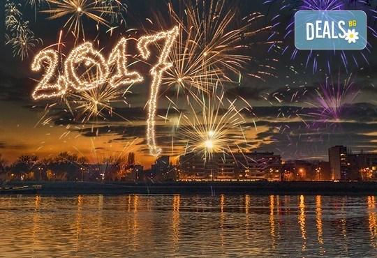 Нова година в Нови Сад – мост между Балканите и Запада: 2 нощувки със закуски, обикновена и новогодишна вечеря, транспорт от Травел Мания! - Снимка 1