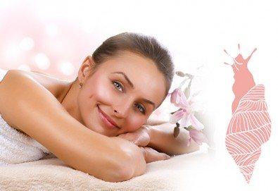 Тонизирайте тялото си! Масаж с масла с екстракт от охлюви на цяло тяло, лице, глава и рефлексотерапия в студио Relax Beauty&Spa! - Снимка