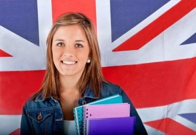 Интензивен курс по английски език на ниво по избор по Общата европейска езикова рамка с включени учебни материали от Школа БЕЛ! - Снимка
