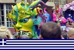 Карнавал в Ксанти-парад на цветовете! Еднодневна екскурзия с посещение на карнавалното шествие, транспорт и водач от Комфорт Травел - Снимка