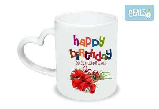 Подарете с любов! 1 или 3 броя Семейна чаша със снимка и надпис, предложение от Офис 2! - Снимка 6