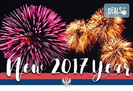 Празнувайте сръбската Нова година в Лесковац, Сърбия! 1 нощувка със закуска и празнична вечеря, посещение на Ниш и Пирот, транспорт и водач от Еко Тур! - Снимка 1