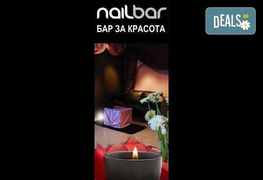Боядисване на вежди и бонус: почистване на вежди с пинсета или почистване на горна устна с конец в салон за красота Nail Bar! - Снимка 3
