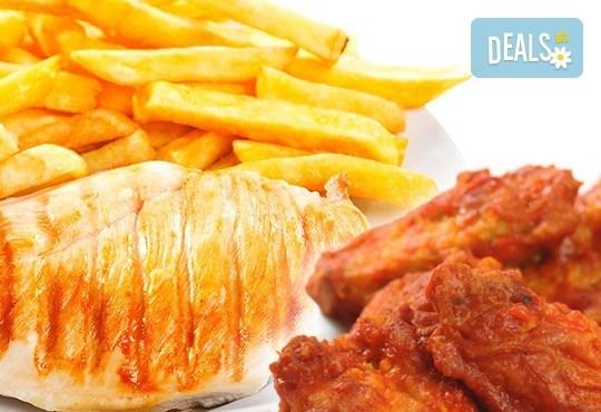Голяма скара на добра цена! Над 1 кг. мешана скара от крехко пилешко месо и 0.400 кг. пържени картофки в Ресторант Сан Мартин! - Снимка 1