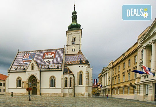 Екскурзия до Загреб, Верона, Венеция и възможност за шопинг в Милано: 5 дни, 3 нощувки със закуски, транспорт и екскурзовод от Комфорт Травел! - Снимка 6