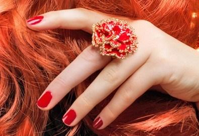 Украсете ноктите си с бляскавите цветове на гел лаковете на Bluesky и 2 декораци в салон Лаура стайл! - Снимка