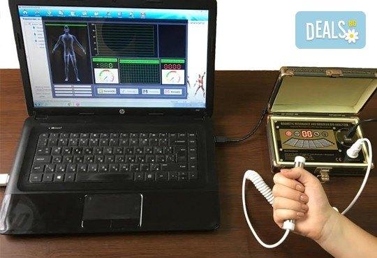 Научете здравословното си състояние сега! Изследване с биоскенер - квантова диагностика в център Greenhealth! - Снимка 2