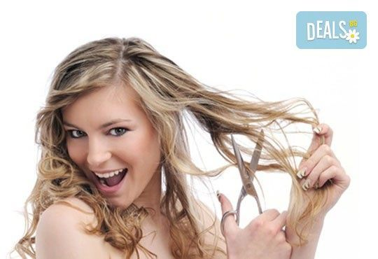 За празниците! Подстригване, терапия с TIGI и сешоар по избор в Wave Studio - Люлин! - Снимка 2