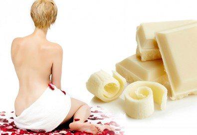 Шоколадово удоволствие! Масаж на цяло тяло с бял шоколад и точков масаж на глава, ръце и длани в Спа център Senses Massage & Recreation - Снимка