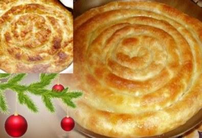 За Коледа и Нова година! Баница с късмети, Тиквеник и Питка с паричка - вземете ги от Работилница за вкусотии РАВИ