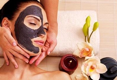 Класически масаж на цяло тяло с шампанско и ягоди и шоколадова маска на лице или масаж на лице, шия и деколте в салон за красота ФЛЕШ - Снимка