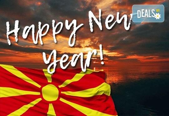 Нова година в Охрид, Македония: 1 нощувка със закуска и новогодишна вечеря, транспорт и посещение на Скопие! - Снимка 1