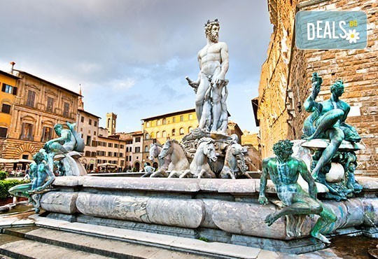 Самолетна екскурзия до Флоренция в период по избор! 4 нощувки със закуски, билет, летищни такси и трансфери! - Снимка 1