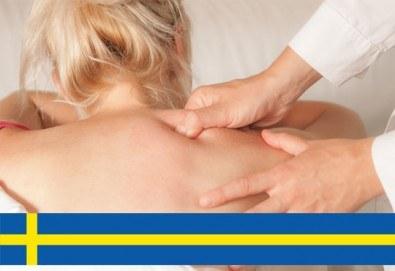 120-минутен СПА микс - шведски и хавайски масаж на цяло тяло, масаж на лице и глава и точков масаж на ходила в студио Beauty! - Снимка