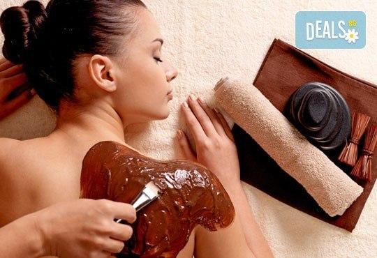 Удоволствие и релакс със 60 или 90 - минутен арома или шоколадов масаж на цяло тяло и нежен пилинг със соли в студио Beauty! - Снимка 2