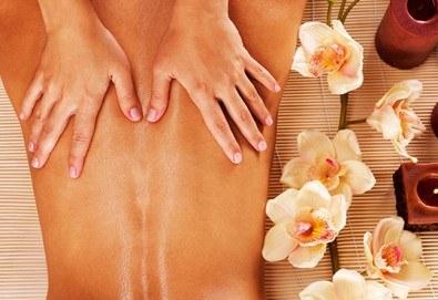 Удоволствие и релакс със 60 или 90 - минутен арома или шоколадов масаж на цяло тяло и нежен пилинг със соли в студио Beauty! - Снимка