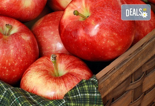 Един или два килограма домашен щрудел с ябълка, орехи и канела на хапки от Работилница за вкусотии РАВИ - Снимка 2