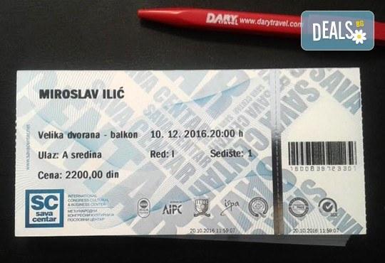 Екскурзия до Сърбия за концерта на Мирослав Илич! 1 нощувкa със закускa в хотел 3* в Белград и транспорт - Снимка 3