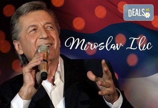 Екскурзия до Сърбия за концерта на Мирослав Илич! 1 нощувкa със закускa в хотел 3* в Белград и транспорт - Снимка 1