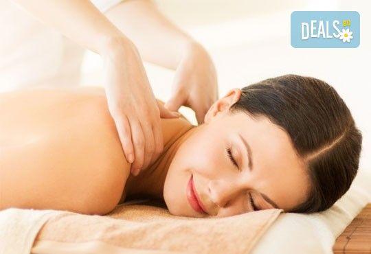 Болкоуспокояващ масаж на цяло тяло и бонус - масаж на ходила и длани в салон за красота Style - Снимка 1