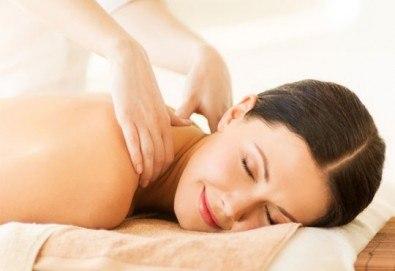 Болкоуспокояващ масаж на цяло тяло и бонус - масаж на ходила и длани в салон за красота Style - Снимка
