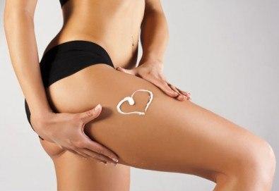 Мануален антицелулитен масаж на всички засегнати зони със загряващ гел и крем за оптимален ефект в Greenhealth - Снимка