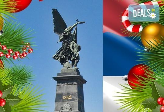 Посрещнете Коледа в съседна Сърбия! 1 нощувка със закуска и вечеря в Крагуевац, транспорт, посещение на Крушевац и Кралево! - Снимка 1
