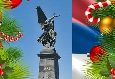 Посрещнете Коледа в съседна Сърбия! 1 нощувка със закуска и вечеря в Крагуевац, транспорт, посещение на Крушевац и Кралево! - Снимка