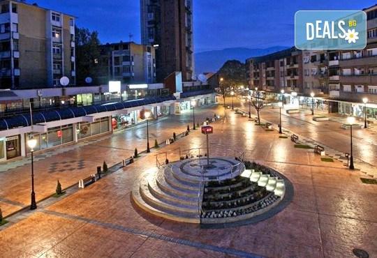 Посрещнете сръбската Нова година в Пирот през януари! 1 нощувка със закуска и празнична вечеря в хотел Dijana 3*, транспорт - Снимка 4