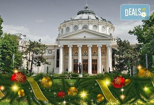 Предколедна екскурзия до Букурещ с посещение на Коледния базар с транспорт и екскурзовод от Глобус Турс! - Снимка 1