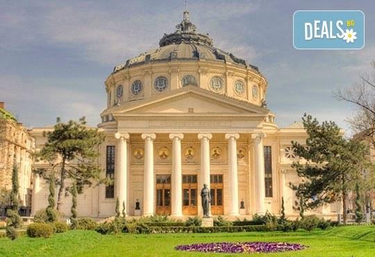 Еднодневна екскурзия до Букурещ, наричан Малкият Париж, с Бамби М Тур! Транспорт, екскурзовод и програма! - Снимка 1
