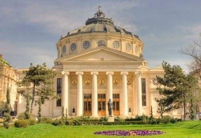 Еднодневна екскурзия до Букурещ, наричан Малкият Париж, с Бамби М Тур! Транспорт, екскурзовод и програма! - Снимка