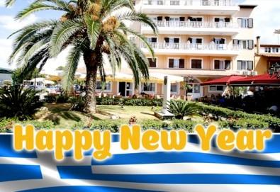 Нова година на о. Лефкада, Гърция! 3 нощувки със закуски и 2 обикновени и 1 празнична вечеря в Hotel Nirikos 3*, транспорт и водач от Еко Тур Къмпани! - Снимка
