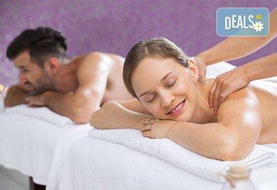 Празнична романтика! 60-минутен релаксиращ масаж на цяло тяло за двойки и бонус: масаж на лице от студио за красота Giro! - Снимка 1