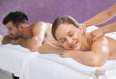 Празнична романтика! 60-минутен релаксиращ масаж на цяло тяло за двойки и бонус: масаж на лице от студио за красота Giro! - Снимка
