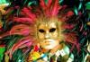 Незабравима екскурзия за Карнавала във Венеция, Италия! 3 нощувки със закуски в района на Верона, транспорт и водач! - thumb 1