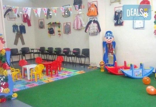 Детски рожден ден за 10 деца! 2 часа лудо парти с украса, парче пица, сок, детски фитнес уреди в Зали под наем Update - Снимка 8