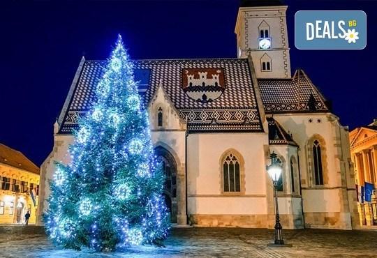 Нова Година 2017 в Загреб с Дари Травел! 3 нощувки с 3 закуски и 2 вечери в хотел Puntijar 4*, транспорт и богата програма - Снимка 2
