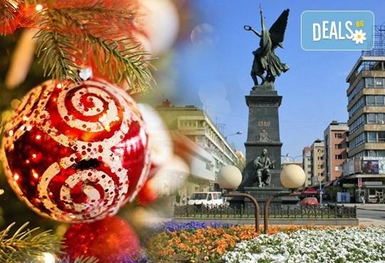 Нова година 2017 в Крушевац, Сърбия! 2 нощувки със закуски и 1 вечеря в Hotel Dabi 3* и 1 празнични вечеря! - Снимка 1