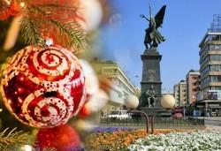 Нова година в Крушевац, Сърбия: 2 нощувки, 2 закуски, 1 вечеря и Празнични вечеря