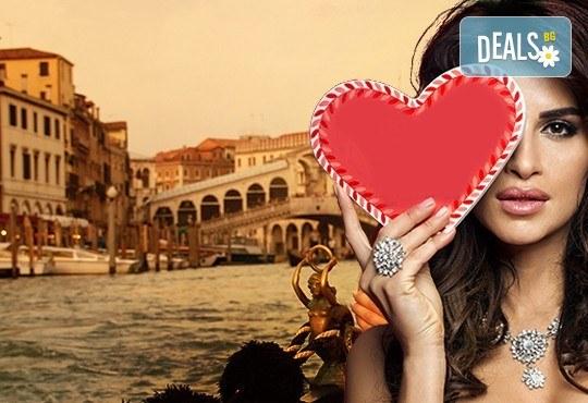 На Свети Валентин във Венеция, Италия! 2 нощувки със закуски в хотел 2/3*, транспорт и богата програма - Снимка 1