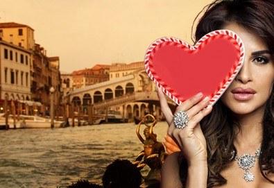 На Свети Валентин във Венеция, Италия! 2 нощувки със закуски в хотел 2/3*, транспорт и богата програма - Снимка