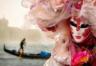 Посетете карнавала във Венеция през февруари! 2 нощувки със закуски в хотел 2/3*, транспорт и богата програма - Снимка
