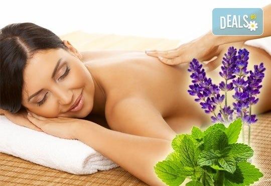 Подарете си блаженство, събрано в 60-минутен масаж Релакс с лавандула и маточина, и бонус: масаж на лице в студио Giro! - Снимка 1
